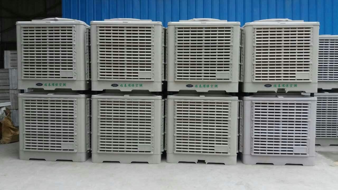 江门环保空调
